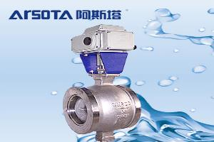 V型电动调节球阀的调节功能和流量特性